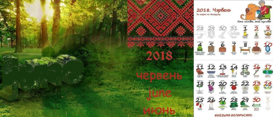 *** Джйотиш-прогноз – июнь 2018-06 Тантра-Джйотиш «Ведическая астрология» Антон Кузнецов Школа Ведаврата ***