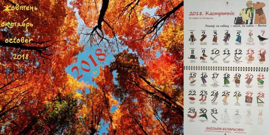 *** Астрологический прогноз 2018-10 октябрь жовтень Тантра-Джйотиш Ведическая астрология ***