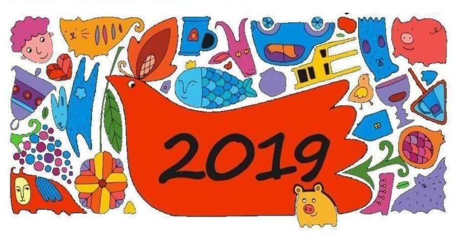 *** Астрологический прогноз – январь 2019 — Тантра-Джйотиш «Ведическая астрология» ***