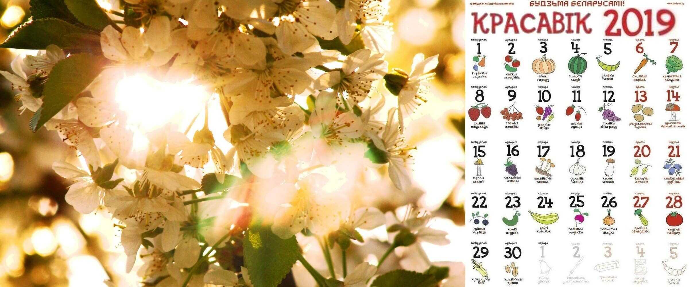 *** Астрологический прогноз – апрель-квітень 2019 ⇐ Тантра-Джйотиш «Ведическая астрология» ***