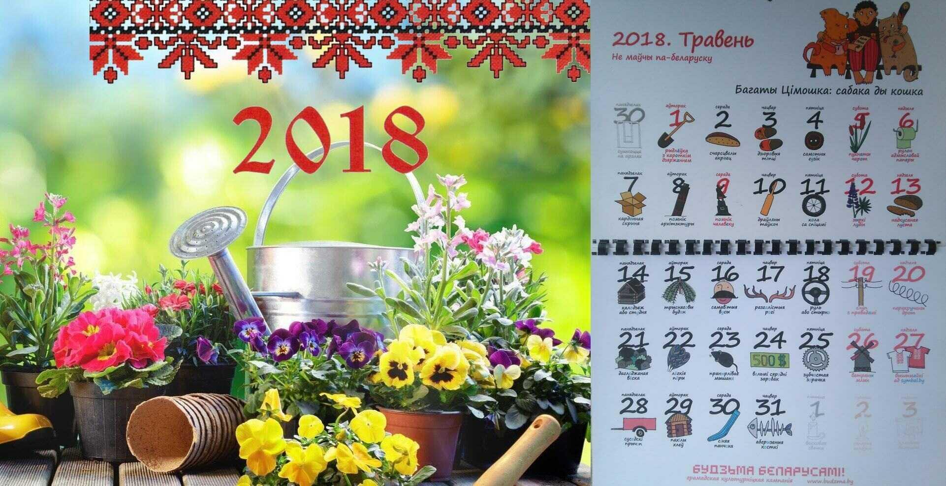 *** астро-прогноз май 2018 года мастер Тантра–Джйотиш Антон Кузнецов ***